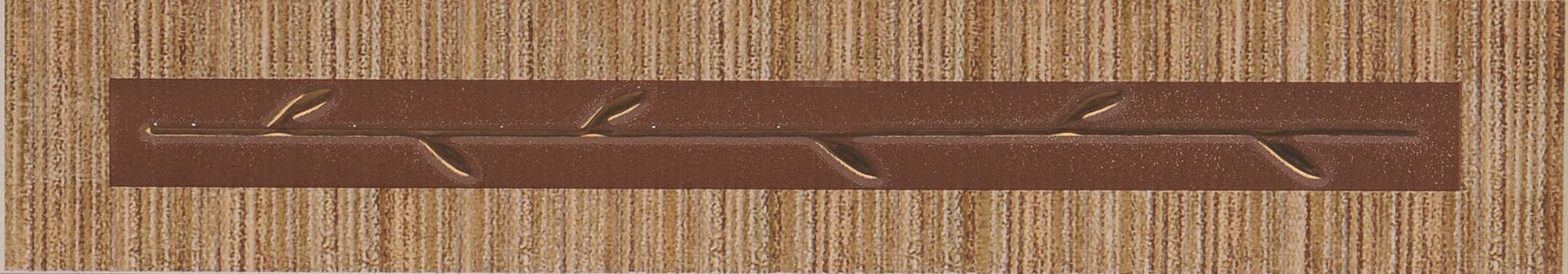 05 Porte Cizgi väike BRS740 5x25 - Hansas Plaadimaailm