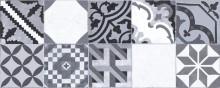 53a Dekoor Moments gris 20x50 - Hansas Plaadimaailm