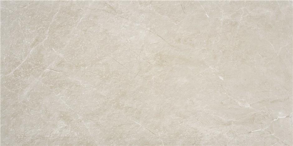 Amalfi beige slipstop R11 rect. 60x120x1 - Hansas Plaadimaailm